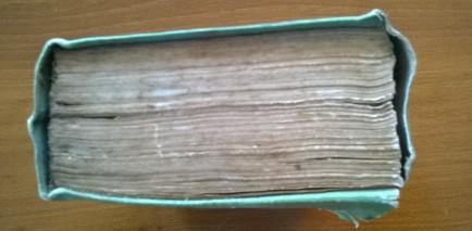 Boven aanzicht Naamboekje (1771)